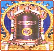 Shiva Linga,Shiva Lingam,Sivalingam,Shivalingam,Siva Linga